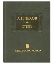 Книжная полка: Любимые книги Алексея Ермилова, сооснователя Chop-Chop. Изображение № 17.
