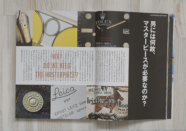 Японские журналы: Фетишистская журналистика Free & Easy, Lightning, Huge и других изданий. Изображение № 4.