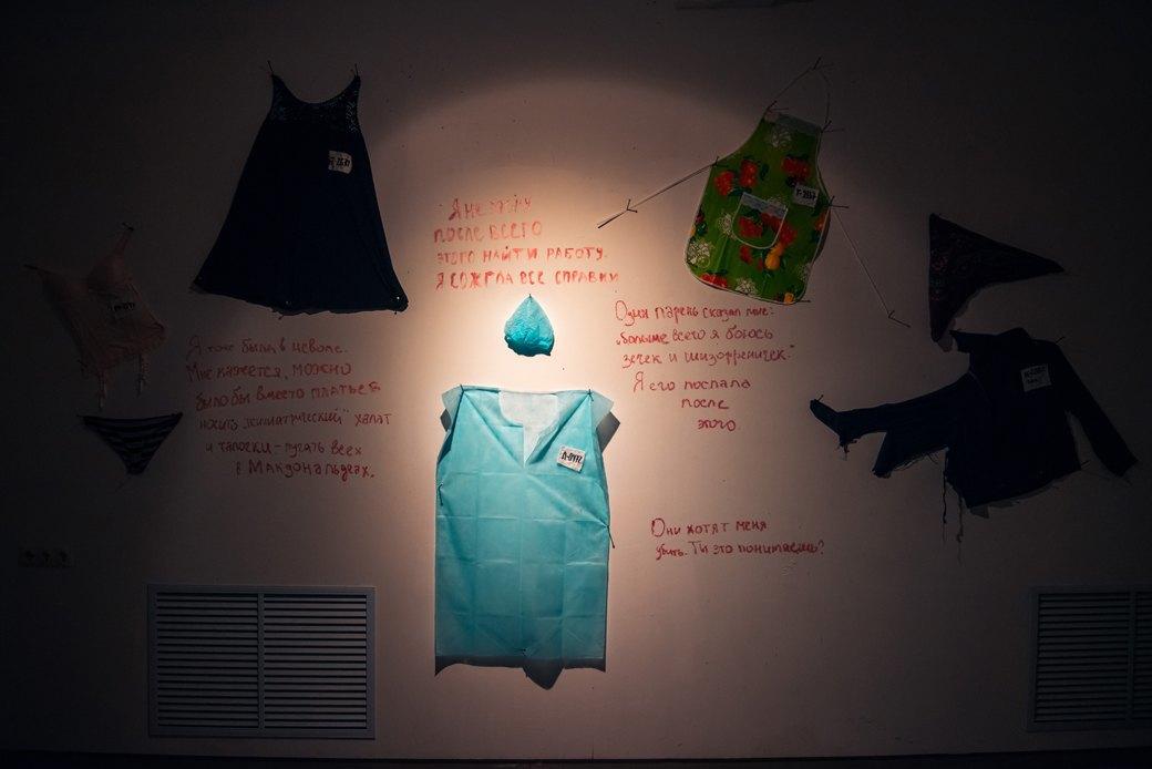 Не бойся: Катрин Ненашева о перформансах, своей выставке и женщинах в российских тюрьмах. Изображение № 11.