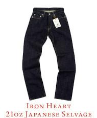 Дети индиго: Все о настоящих мужских джинсах и японском дениме. Изображение № 33.