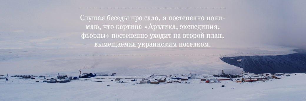 «А давайте все тут заморозим»: Как я провел две недели на Шпицбергене. Изображение № 4.
