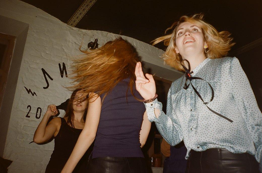 Фоторепортаж: Грайм-вечеринка Zulu Takeoff в баре «Лисица». Изображение № 19.
