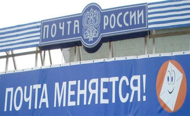 В отделениях «Почты России» теперь можно купить алкогольные напитки. Изображение № 1.