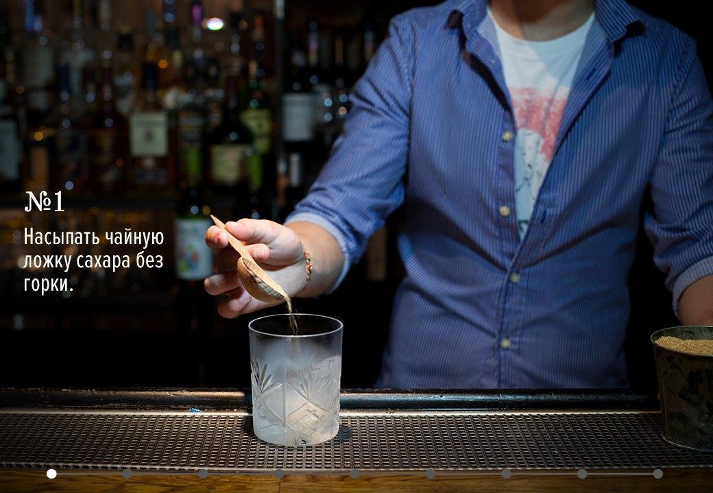 Как приготовить Old Fashioned: 3 рецепта американского коктейля. Изображение № 11.