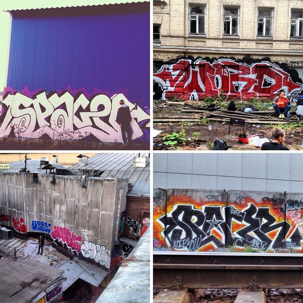 Что публикуют в своих Instagram российские граффити-художники. Часть первая. Изображение № 11.