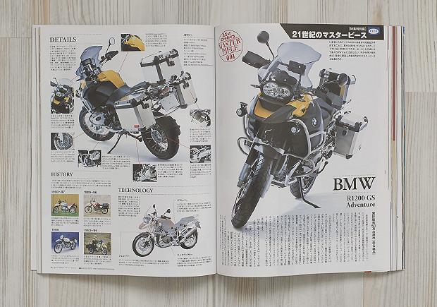 Японские журналы: Фетишистская журналистика Free & Easy, Lightning, Huge и других изданий. Изображение № 17.