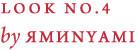 Соберись, тряпка: 4 осенних лука магазина Yaminyami. Изображение № 7.