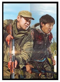 Урун Кун: Как в Якутии снимают эксплуатационное кино. Изображение № 8.