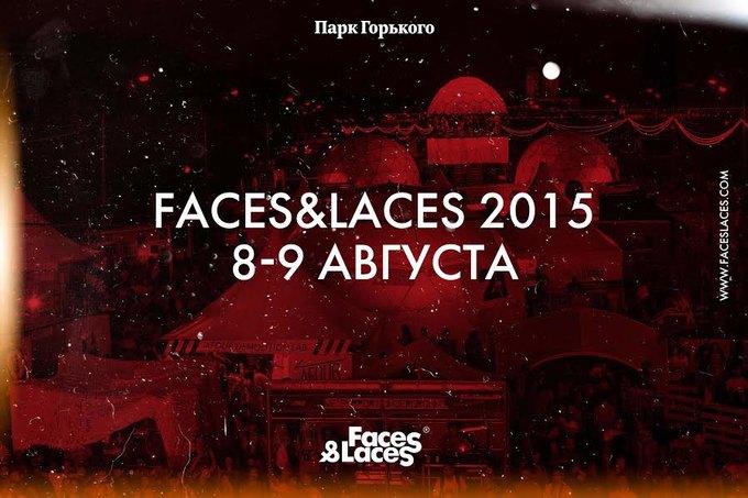Faces & Laces определился с датой проведения и темой. Изображение № 1.