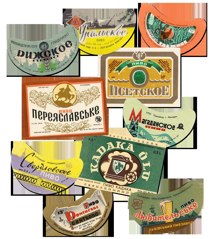 Ультимативный гид по истории советского пива. Изображение № 5.