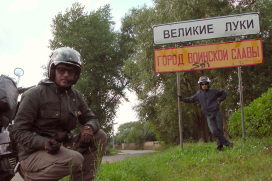 Шоссе энтузиастов: Как я проехал 3000 километров на мопеде по России. Изображение № 23.