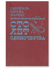 Книжная полка: Любимые книги Михаила Кыштымова, участника Clevermoto. Изображение № 14.