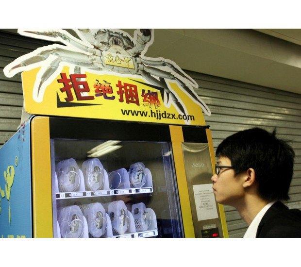 В Китае открылся автомат, продающий живых крабов. Изображение № 2.