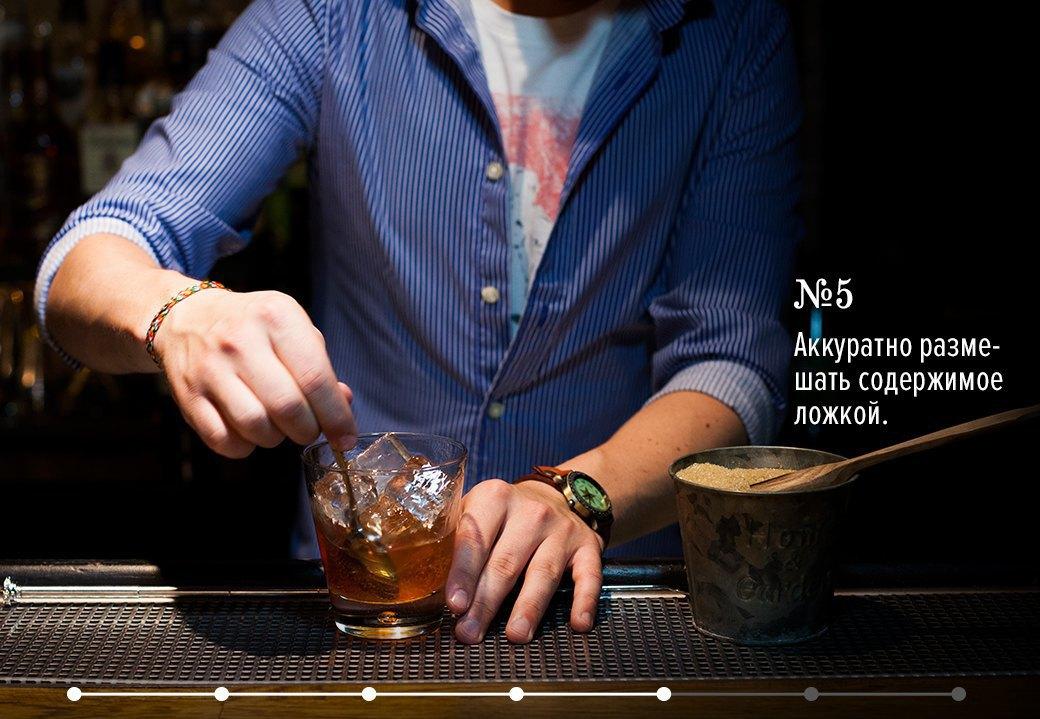 Как приготовить Old Fashioned: 3 рецепта американского коктейля. Изображение № 6.