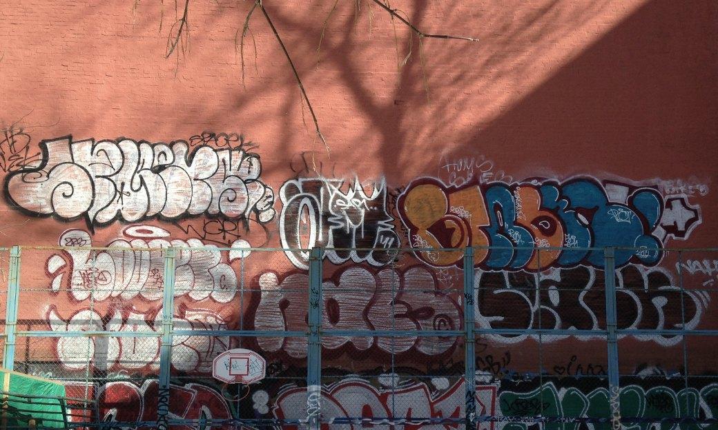 Стена славы: Граффити-карта Москвы. Изображение № 17.