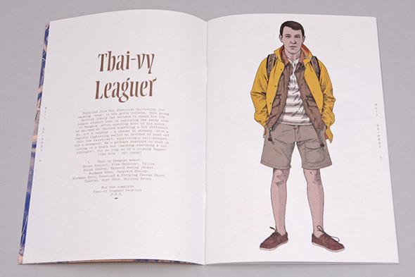 Изображение 11. Men's Digest: коллаборации Band Of Outsiders, журнал от Oi Polloi и видео о куртках Schott.. Изображение № 11.