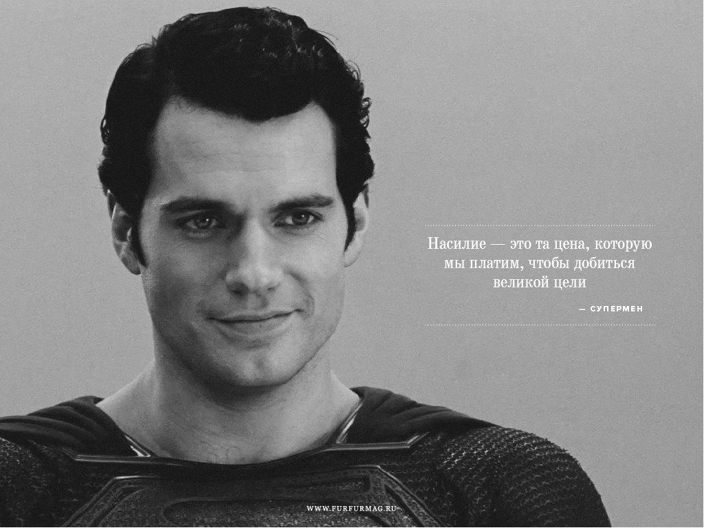 «Пробуй новое и никогда не останавливайся»: 10 плакатов с цитатами супергероев. Изображение № 2.
