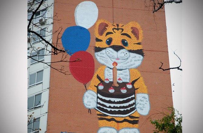 Как мир поздравляет Владимира Путина с днём рождения. Изображение № 2.