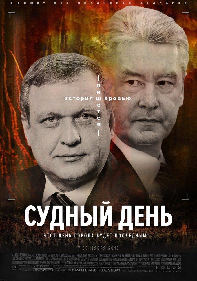 5 постеров к российским комедиям, которые обязательно нужно снять. Изображение № 2.