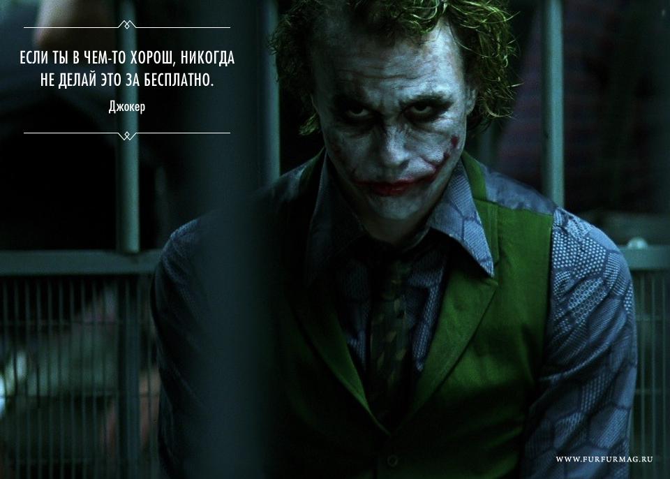 «Каждый человек заслуживает шанса»: 10 плакатов с высказываниями вымышленных серийных убийц. Изображение №9.
