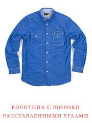 Изображение 17. Ближе к телу: где покупать и шить рубашки.. Изображение № 8.