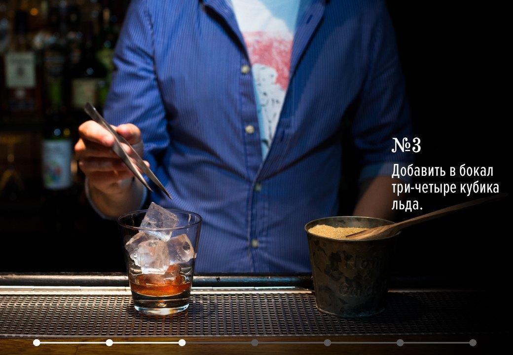 Как приготовить Old Fashioned: 3 рецепта американского коктейля. Изображение № 4.