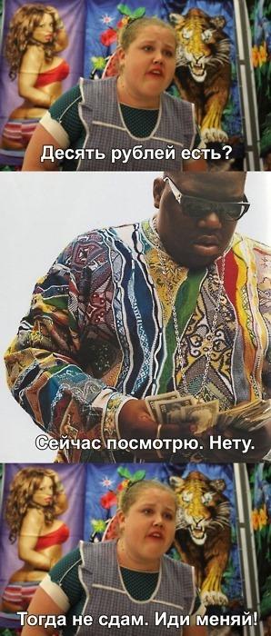 Тумблер 666flava: Рэп-мемы на русский манер. Изображение № 6.