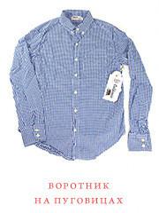 Изображение 20. Ближе к телу: где покупать и шить рубашки.. Изображение № 9.