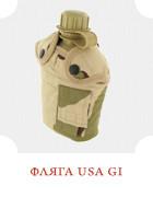 Военное положение: Одежда и аксессуары солдат в Ираке. Изображение № 12.
