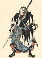 Путь самурая: Как быть мужчиной, следуя кодексу чести японских воинов. Изображение № 4.