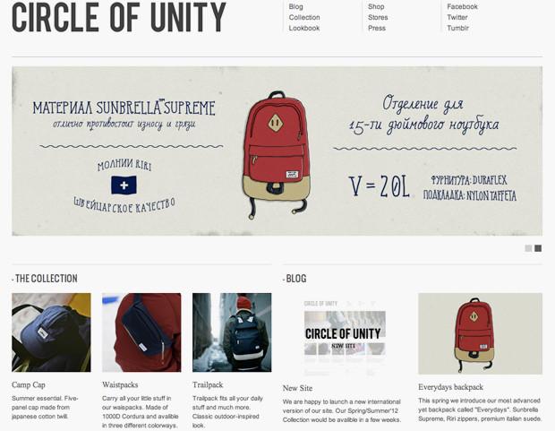 Петербургская марка Сircle Of Unity запустила новый сайт. Изображение № 2.