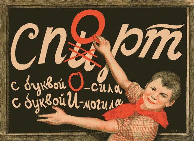 В России могут запретить продажу алкоголя на выходных. Изображение № 1.