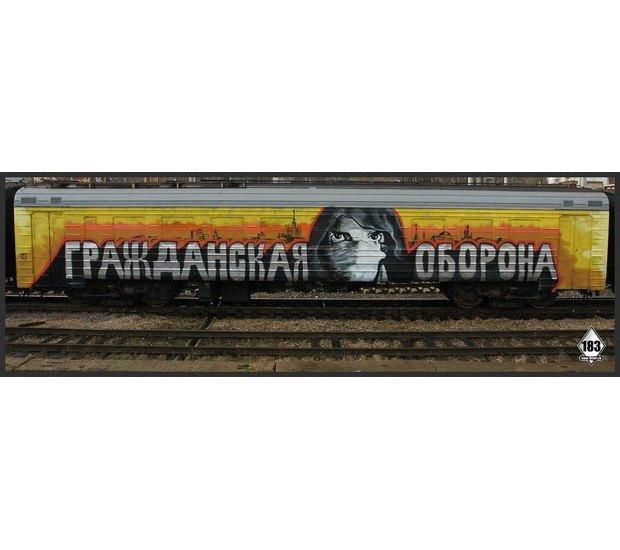 В Москве пройдёт выставка уличного художника Паши 183. Изображение № 6.