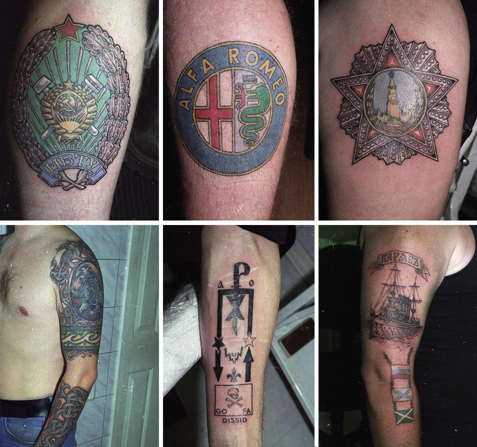 Бьет — значит любит: Старейшие татуировщики Москвы и их лучшие работы. Изображение № 42.
