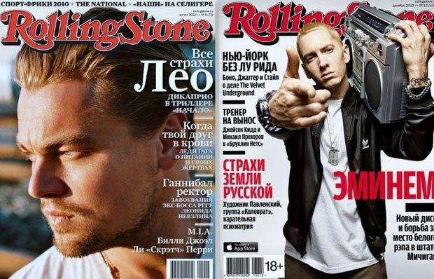 Новый номер российской версии Rolling Stone поступит в продажу в марте. Изображение № 1.