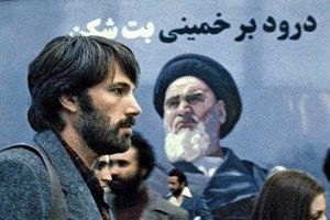 В Иране создали устройство для отрубания рук преступникам. Изображение № 3.