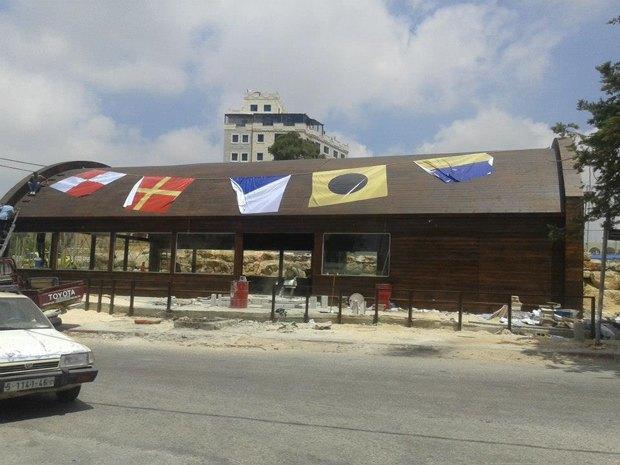 В Палестине построили копию закусочной «Красти Краб». Изображение № 2.