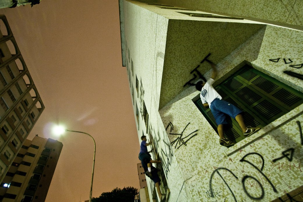 Всё о пишасау — бразильской технике уличной каллиграфии. Изображение № 2.