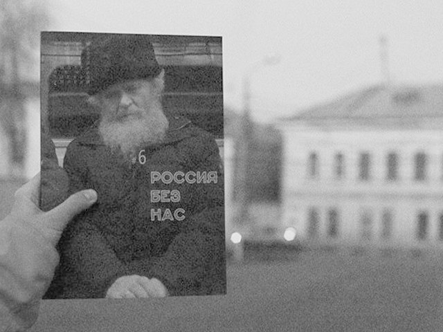 5 пабликов о кризисных временах в России. Изображение № 3.