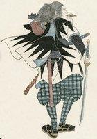 Путь самурая: Как быть мужчиной, следуя кодексу чести японских воинов. Изображение № 7.