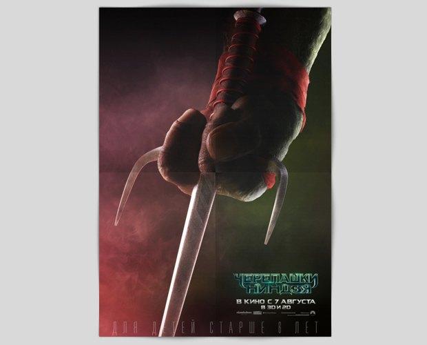 Трейлер дня: «Черепашки-ниндзя». Канализационные мутанты и Меган Фокс против Шреддера. Изображение № 1.