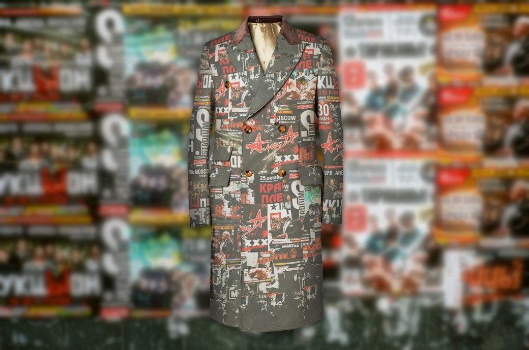 Эксперимент FURFUR: Снимки улиц Москвы как способ разнообразить мужской гардероб. Изображение № 15.