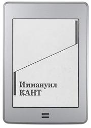 Книжная полка: Любимые книги Алексея Гусева, сооснователя сайта Smartfiction. Изображение № 9.