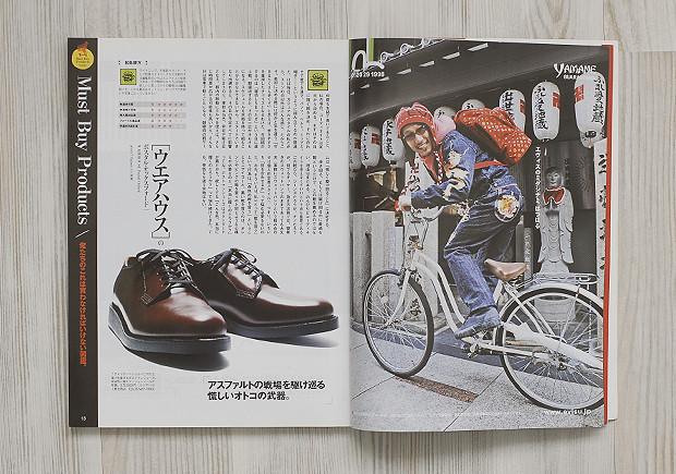 Японские журналы: Фетишистская журналистика Free & Easy, Lightning, Huge и других изданий. Изображение № 24.