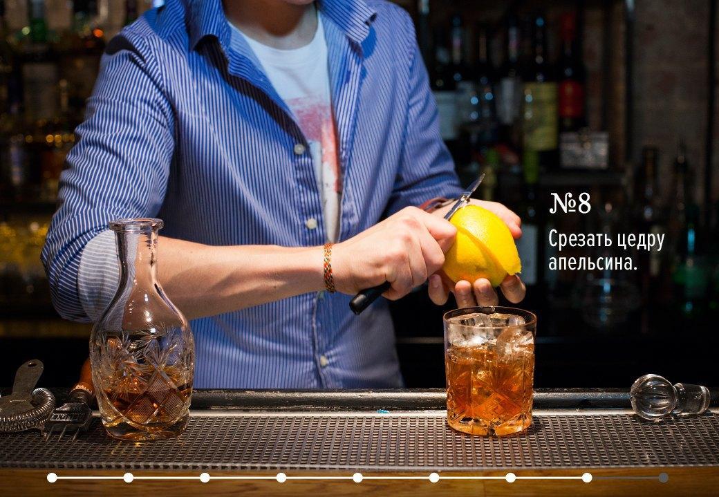 Как приготовить Old Fashioned: 3 рецепта американского коктейля. Изображение № 18.