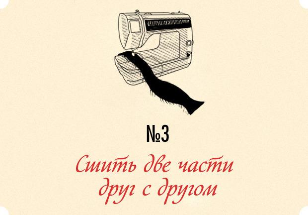 Как сшить бабочку в домашних условиях. Изображение №8.