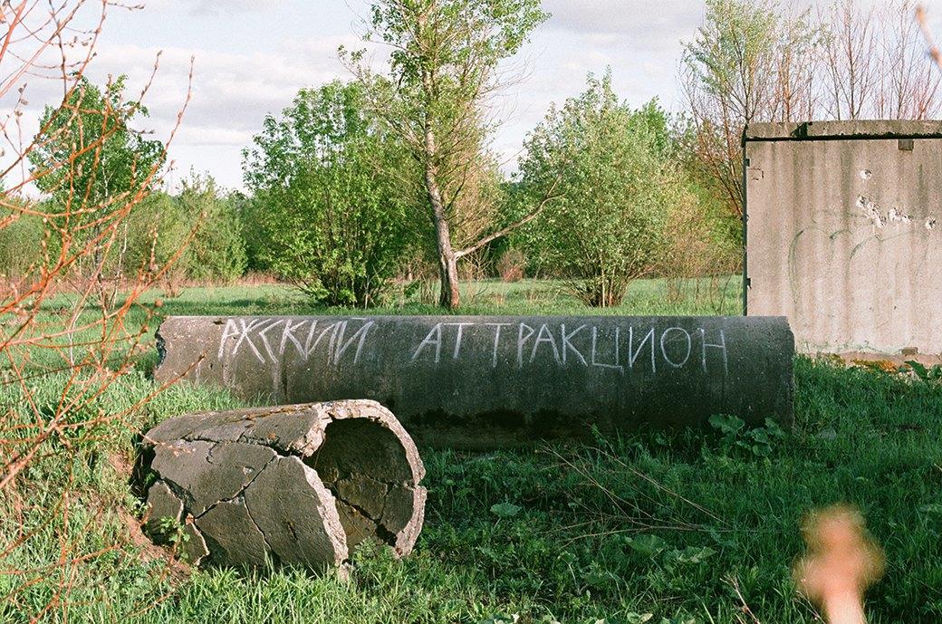 «Русский аттракцион»: Британский эмси покоряет посёлок Терехово. Изображение № 10.