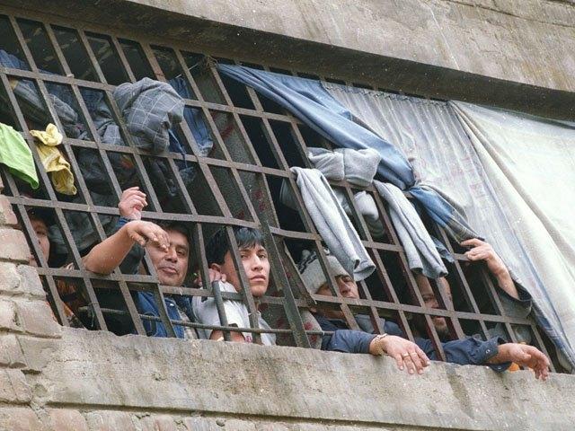 Власти Венесуэлы признались, что проводят дискотеки в тюрьмах. Изображение № 1.