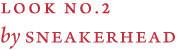 Соберись, тряпка: 3 осенних лука магазина Sneakerhead. Изображение № 3.