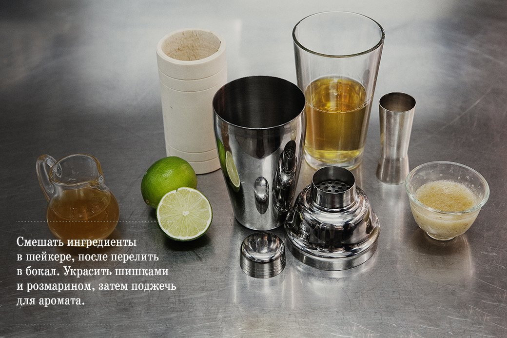 Масла в огонь: 4 алкогольных коктейля на основе жира. Изображение № 5.